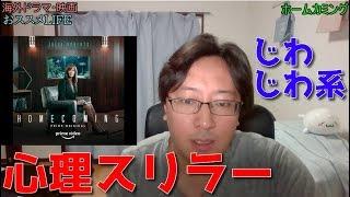 プリティ・リトル・ライアーズ シーズン5 第25話