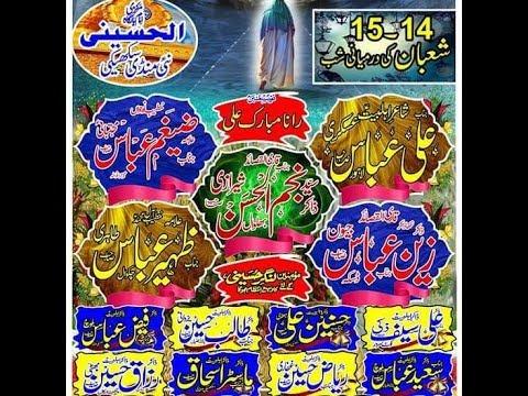 Live Jashan zahoor Imam E Zamana 14 Shaban  2018 Sukheki Mandi (www.livemajalis.com) MAJLIS