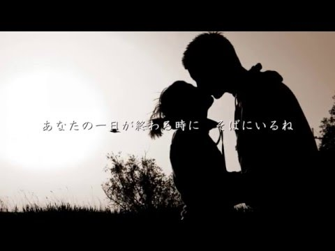 Dreams Come True - Yasashii Kiss Wo Shite
