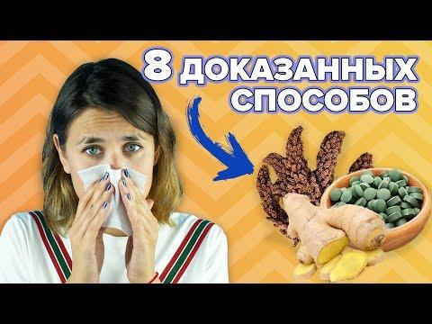 0 - Підняття імунітету народними засобами у дорослих. Рецепти
