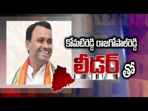 Komatireddy Rajagopal Reddy Face To Face Over Election Campaign | Sakshi 'LEADER' Show