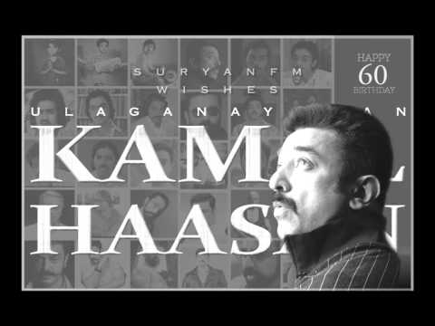 Know What Kamal Haasan Shared On His Birthday - Suryan FM Part 2