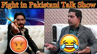 Fight in Pakistani Talk Show  By AAA ZONE || New Funny Video 2019