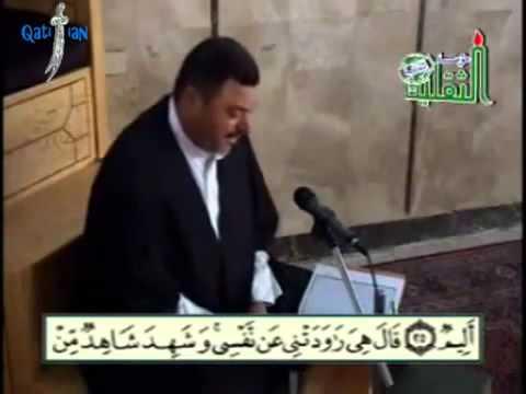 سورة يوسف - عامر الكاظمي - القرآن الكريم - قرائة عراقية