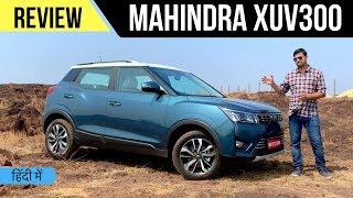 Mahindra XUV300 Review By Gaurav Yadav (First Drive)