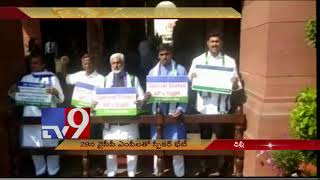 Lok Sabha Speaker invites YCP MPs for a meet