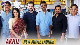 Akhil Akkineni New Movie Launch | Bommarillu Bhaskar | Nagarjuna | Allu Aravind | Allu Ayaan