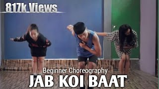 Jab koi baat- Atif ft Shirley / beginner choreography by DIMP crew / PASSION DANCE STUDIO