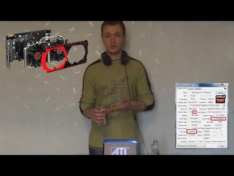 Как выбрать видеокарту. Или почему шина 256 бит - не рулит. (см. описание)