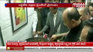 Printing of Budget starts with Halwa ceremony | Union Budget