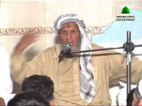 Hafiz Sabir Ali Sabir Sahib By Madina Video Sambrial video