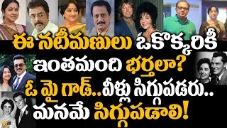 These Top Heroines Has Many Husbands | Tollywood Boxoffice TV