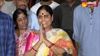 YS Vijayamma Speaks to Media | Yatra Movie | YSR Biopic - Watch Exclusive