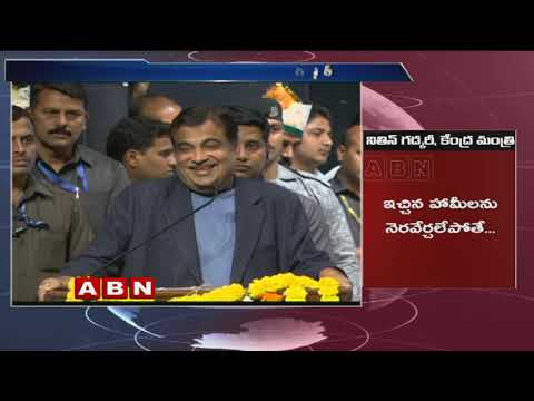 Reasons behind Nitin Gadkari controversial comments over Promises by Leaders   ABN Telugu