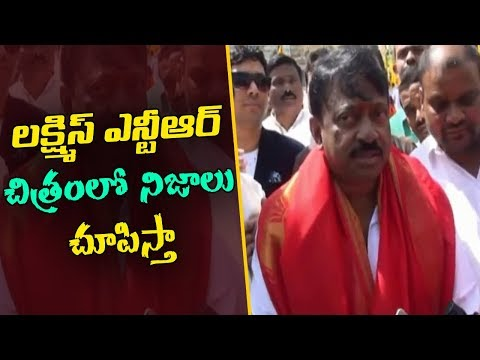 Ram Gopal Varma Visits Tirumala For The First Time | RGV Offers Special Prayers | ABN Telugu