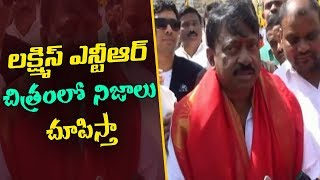 Ram Gopal Varma Visits Tirumala For The First Time | RGV Offers Special Prayers