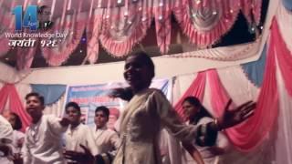 Dr.Babasaheb Ambedkar Jayanti 126 Celebration Badlapur( Jayanti 126 Song)