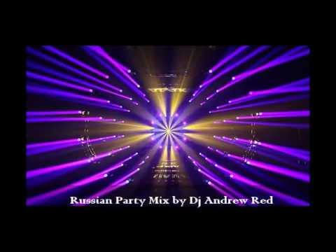 Русская Дискотека 2017/Russian Mix Party 2017 by Dj Andrew Red
