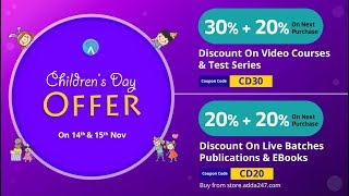 How To Get Flat 50% Off On Children's Day I By Swati Ma'am & Saurabh Sir