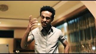 Yemaleda kokeboch Alemseged Assefa Promo