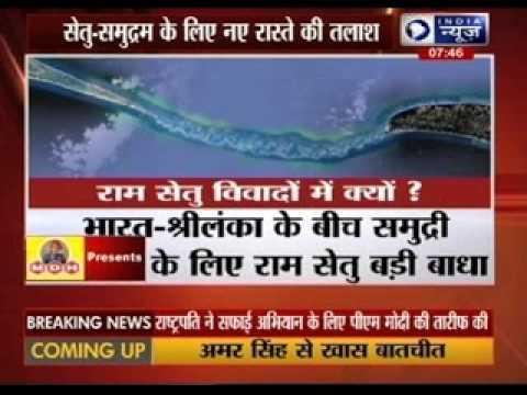 Ram Setu will not be broken in any case : Nitin Gadkari
