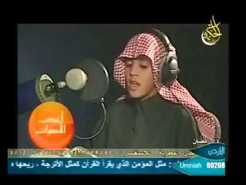 Beautiful Voice Quran Recitation video