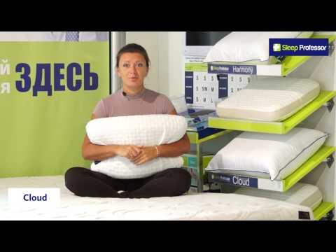 Анатомическая подушка Cloud от Sleep Professor