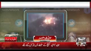 Junaid Jamshaid Along With 42 Persons Die In Plane Crash | Neo News