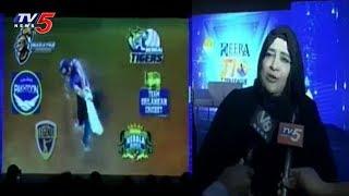 క్రికెట్ లో పది ఓవర్ల కొత్త ఫార్మేట్..! - T10 Cricket League Launched By Heera Group  - netivaarthalu.com