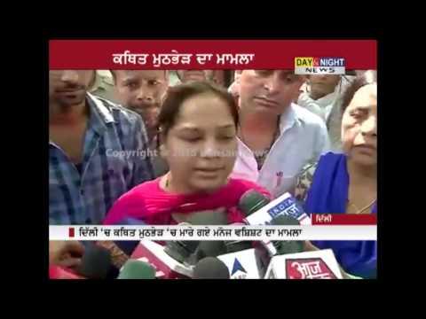 Delhi Vashishtha encounter: HM Rajnath Singh assures family of fair probe