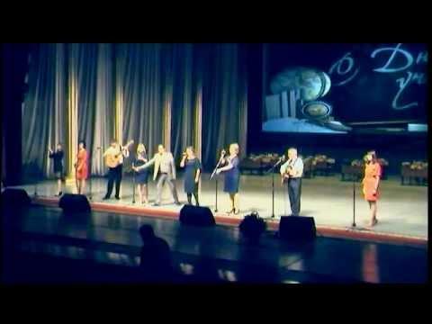 Орлятские песни - Ко дню учителя