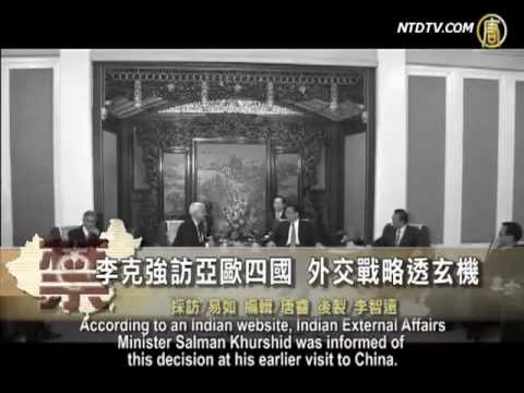 Diplomatic Strategies of Li Keqiang's First Foreign Visit