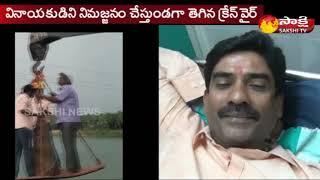 Unexpected Incident Happened In Ganesh Immersion || జమ్మికుంట వినాయక నిమర్జనంలో అపశృతి
