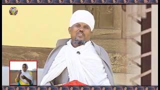 Ethiopan Ortodox Tewahido By Mehaber Kidusan Sibket Part 1