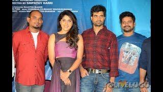 HalChal Movie Teaser Launch | Dhanya Balakrishna | SillyMonks Tollywood