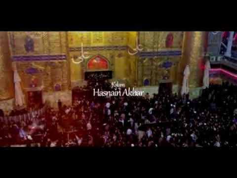 2018 New Manqabat Mir Hasan Mir