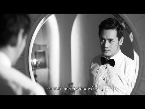 ของตาย - อ๊อฟ ปองศักดิ์ [Official MV]