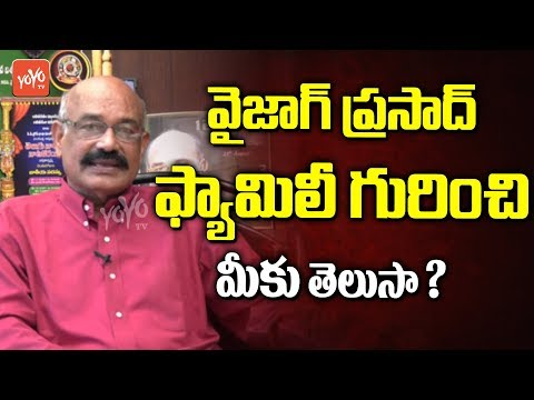 Tollywood Actor Vizag Prasad about His Family | #VizagPrasad Passed Away | YOYO TV Channel