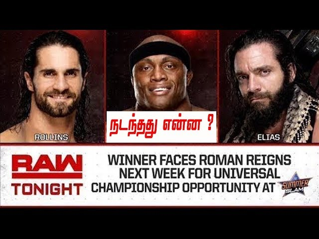 WWE Raw 16th July 2018 Main Event аЁааЁаааа аааа???  Wrestling Entertainment Tamil