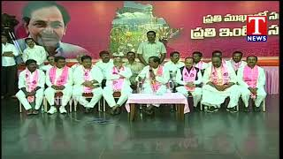 CM KCR about Central Government | Congress | BJP  Telugu