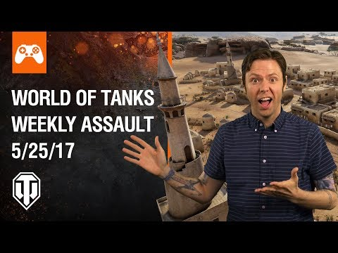 World of Tanks Weekly Assault #5