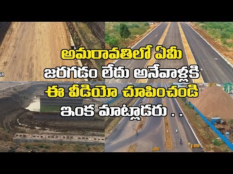 See The Latest Developments In Amaravati | Beautiful Transformation Of Roads | Amaravati Development