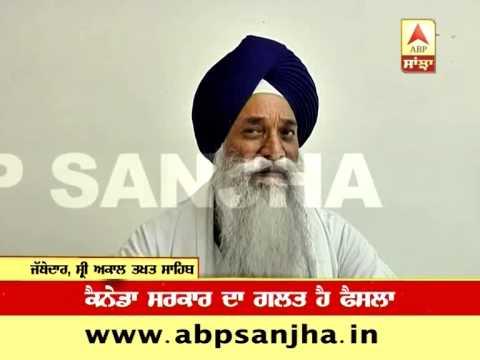 Jathedar Giani Gurbachan Singh on Ontario govt's law which asks Sikhs to wear Helmet on motorbike