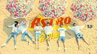 Download Lagu ASTRO 아스트로 - 숨가빠(Breathless) M/V Gratis STAFABAND