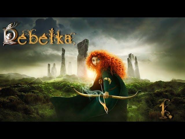 Gp Rebelka - Začátek (část 1.)