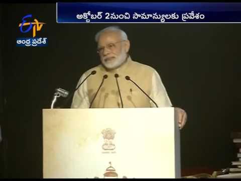 President Pranab Mukherjee Guided Me Like a Guardian: PM Modi