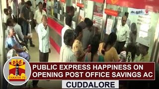 Public express happiness on opening Post Office Savings Account in Cuddalore | Thanthi TV