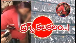 Drugs Hulchal: Woman For Supplying Drugs To Students In Hyderabad