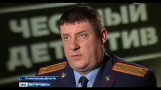 Коллекторы до сих пор в шоке!Новости России #Новости #Общество