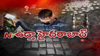 Police Busted Illegal Drugs Selling Gang In Hyderabad | Be Alert | NTV